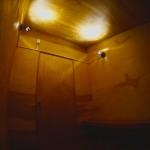 Vermont Sauna (1)
